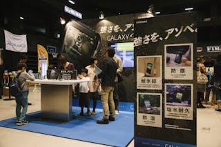 Samsung corner, entertainment, FIBA 3x3 World Tour Final Tokyo 2014, 11-12 October.