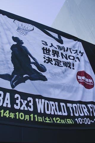 Poster, FIBA 3x3 World Tour Final Tokyo 2014, 11-12 October.