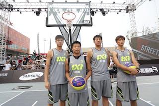 Niu CHUNMAO (China); Qu YANG (China); Zhang XIN (China); Pengfei LEI (China)