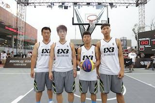 Gu RUI (China); Liu JIALIN (China); Zhou CHAO (China); Zhang YINAN (China)